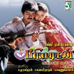 Listen to Barathikku Kannamma songs from Priyamudan