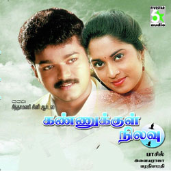 Kannukkul Nilavu songs