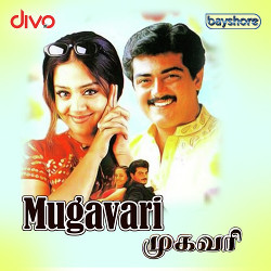 Mugavari songs