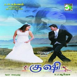 Listen to Oh Vennila songs from Kushi