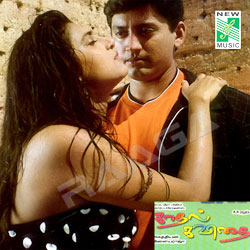 Listen to Hey Konji Pesu songs from Kadhal Kavidhai
