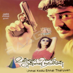Listen to Pethava Kanniru songs from Unnai Kodu Ennai Tharuven