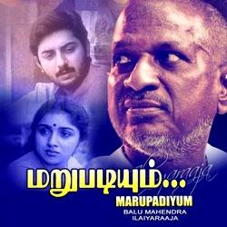 Marupadiyum songs