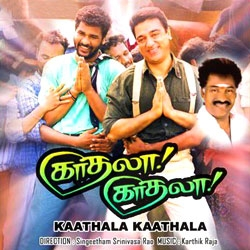 Listen to Kaasumela songs from Kaathala Kaathala