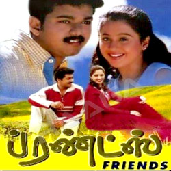 Listen to Penkaloda Potti songs from Friends