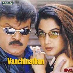 Vanchinathan songs