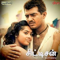 Listen to Merkey Vidhaitha (Version 2) songs from Citizen