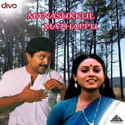 Listen to Poon Thendrale songs from Manasukkul Mathappu