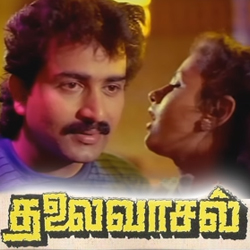 Listen to Unnai Thottu songs from Thalai Vaasal
