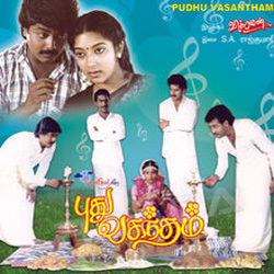 Listen to Idhu Mudhal Mudhal songs from Pudhu Vasantham