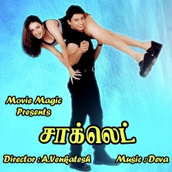 Listen to Kappaleh Kappaleh songs from Chocklet