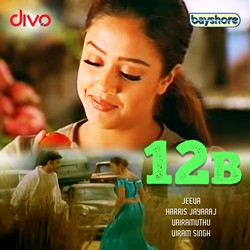 Listen to Jothi Nerilvara songs from 12B