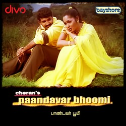 Listen to Kaviyan Kaviyan Bharathi songs from Pandavar Bhoomi