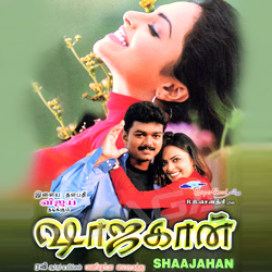 Listen to Sarakku Vachirukken songs from Shahjahan