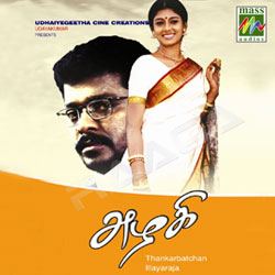 Listen to Oliyilae Therivadhu Devadhaya songs from Azhagi