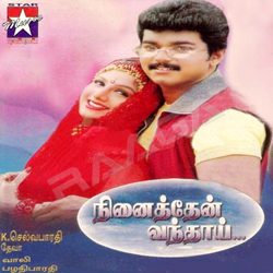 Listen to Ennavale Ennavale songs from Ninaithen Vandhai