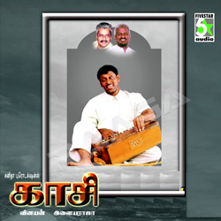 Listen to Maanu Tholu songs from Kasi