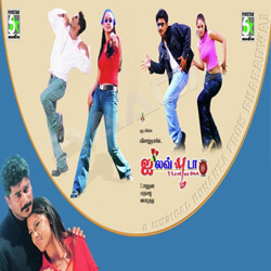 Listen to Ulagae Maayam songs from I Love You Daa