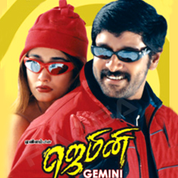 Listen to Thalakizhae songs from Gemini