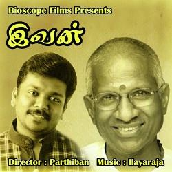 Listen to Appadi Pakurathunna songs from Ivann