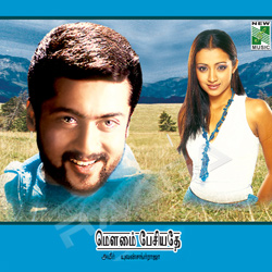 Listen to Aadatha Aattam Ellam songs from Mounam Pesiyadhae