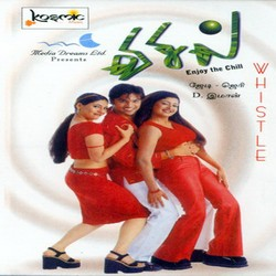 Listen to Ethnic Texture songs from Whistle