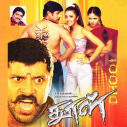 Listen to Inthadi songs from Dhool