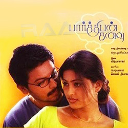 Parthiban Kanavu songs