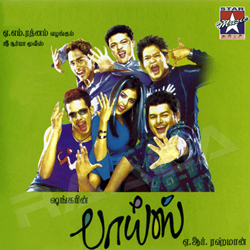 Listen to Saregame (Secret Of Success) songs from Boys
