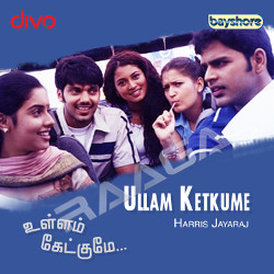 Listen to Ennai Pandhada songs from Ullam Ketkummae
