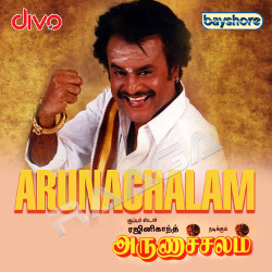 Arunachalam songs