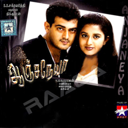 Aanjeneya songs