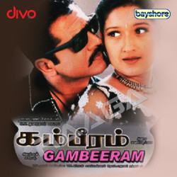 Listen to Kannin Maniyae songs from Gambeeram