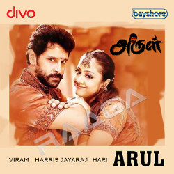 Listen to Punnakunnu songs from Arul