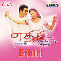 Listen to Saithane Saithane songs from Ethiri