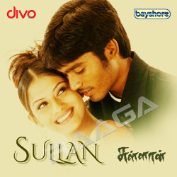 Listen to Sandai Kozhi songs from Sullan