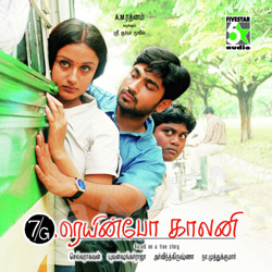 Listen to Ninaithu Ninaithu songs from 7G Rainbow Colony