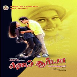Jaisurya songs