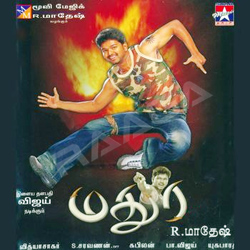 Madurey songs