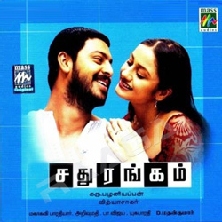 Listen to Ennai Thanthuduvaen songs from Sadhurangam