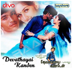 Listen to Vilakku Onnu songs from Devathayai Kanden