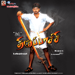 Listen to Kumbida Pona Deivam songs from Thirupachi