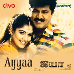 Listen to Suthipoda Venama songs from Ayyaa