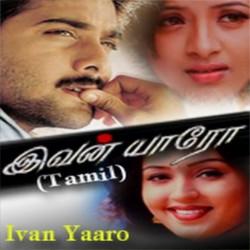Listen to Odu Odu Nee songs from Ivan Yaaro