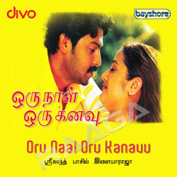 Listen to Konjam Thira songs from Oru Naal Oru Kanavu