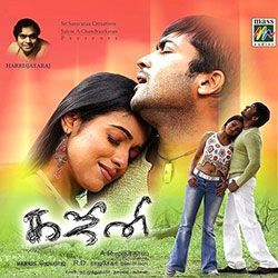 Listen to Oru Maalai songs from Ghajini