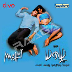 Listen to Mannile songs from Mazhai