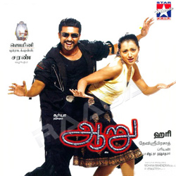 Listen to Thottutae songs from Aaru