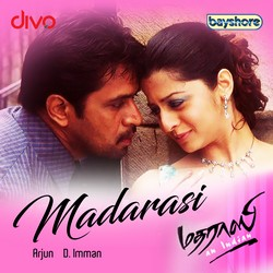 Madarasi songs