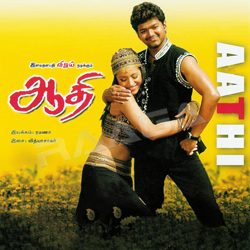 Listen to Athi Athikka songs from Aathi